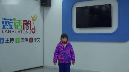 上海临港蓝话筒小学员郑蕾