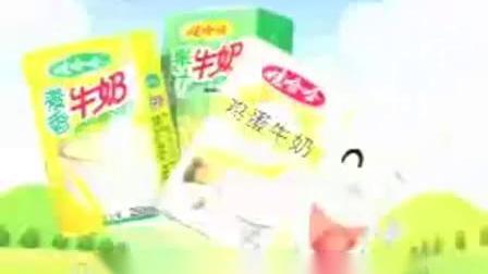 娃哈哈盒装牛奶系列广告