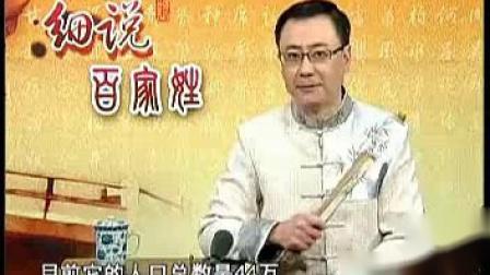 中国宫姓文化视频(流畅)_352x272_2.00M_h.264