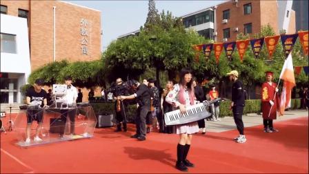 [毕业季]红毯秀:当DJ遇到人声乐队和小提琴