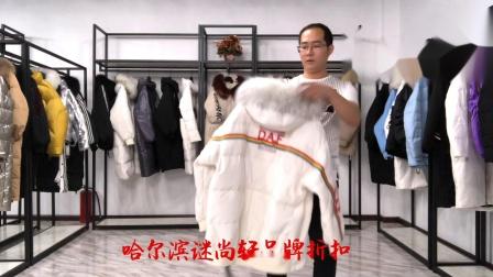 谜尚轩-MK2羽绒服