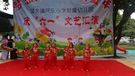 民乐幼儿园