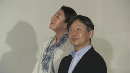両陛下、皇居で「花」テーマの展覧会を鑑賞