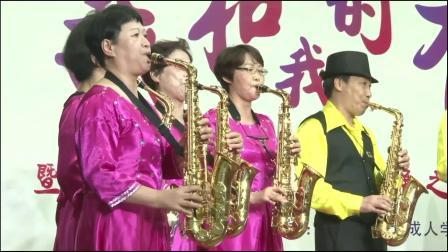 9-萨克斯合奏-走过咖啡屋-郑杰-孙浩嵘等-我和我的祖国庆祝中华人民共和国成立70周年暨鄞州区老年教育成果巡展