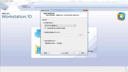 05 尚硅谷-云计算-linux系统管理-linux安装-虚拟机介绍_2019620181349