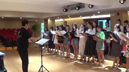 女声合唱《匆匆那年》陈一新编曲,孟浩指挥,遵义SUMMER室内合唱团排练,遵义,20190620