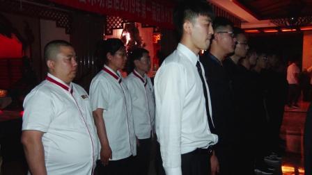 朝阳市喜来坊酒店2019年第一届团队PK赛