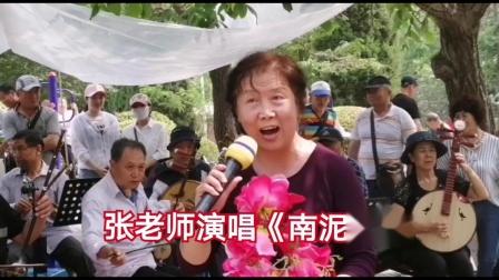 景山艺术团大连中山公园演唱会