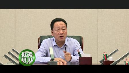 齐齐哈尔市公共机构节能宣传片