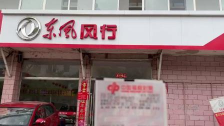 北京大区巴彦淖尔力茂弘耀直营店