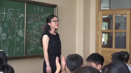 章丘双语学校小学部毕业微电影《归来仍少年》
