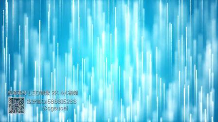 s802 超唯美绚丽蓝色粒子光线上升光束线条动画背景动态视频素材动感舞蹈模特走秀 拉丁舞 跳舞 夜店舞台