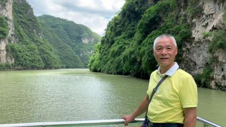 㵲阳河游记(贵州旅行系列)