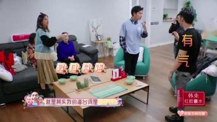 我在袁成杰在线调教张伦硕,张晋带别人老婆出游被逼疯截了一段小视频