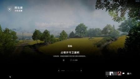 云哥热游娱乐解说直播战地5第292期线上开麦克风