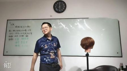 青海最好美发培训学校,北京鲍豪斯学校基础理论视频