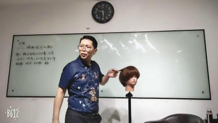 青海西宁理发培训学校,鲍豪斯学校视频教程