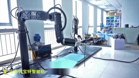 优宝特机器人液压机械臂双臂协作
