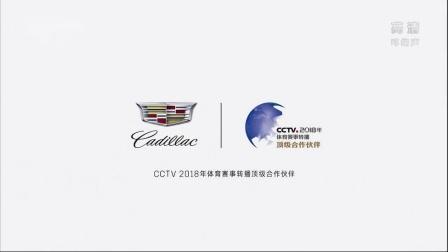 0001.哔哩哔哩-[内地广告](2018)凯迪拉克XT5(16:9)