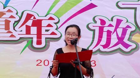 2019年慧佳之星六一暨十周年庆典活动演出视频