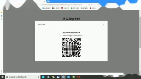 【微店视频】没有商户号的情况下如何申请微信支付?