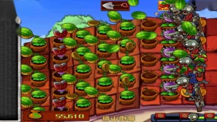 植物大战僵尸西游版手机