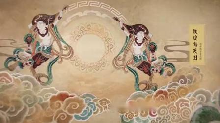 中国梦 复兴路