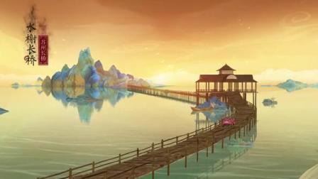 雪佛兰-千里江山图