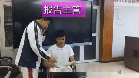 汽车配件出库流程,昆明盘龙职业高级中学(17级汽修3班)/丽江黄哥