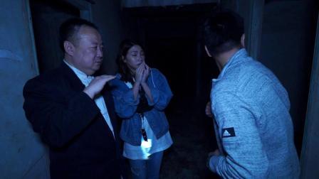 《逃跑吧好兄弟》天机不可洩漏版:【鬼火宿舍】