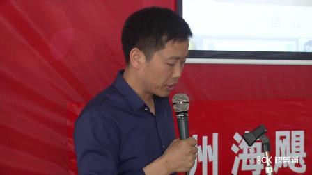 陈小延在衢州海飓项目培训做工作总结