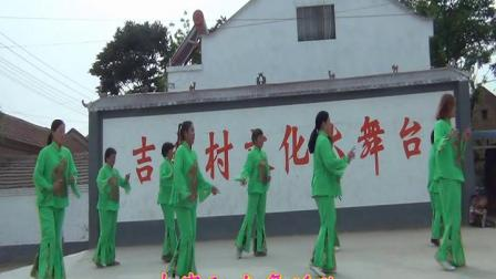 吉寨舞蹈队