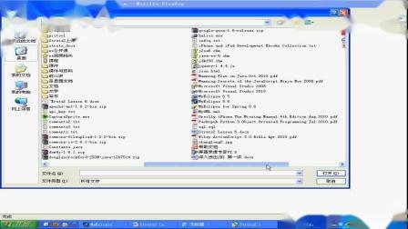 [SSY]_028.Struts2文件上传及核心源代码深度剖析