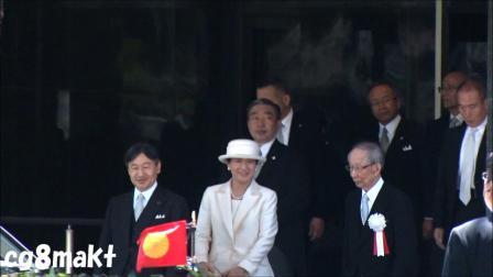 令和元年 天皇皇后両陛下 日本学士院