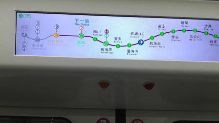 深圳地铁11号线紫红酸葡萄列车LED显示屏