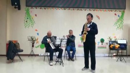 刘英华音乐作品(十)