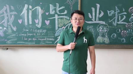2019年青岛市崂山区第二实验小学六年级六班毕业微电影
