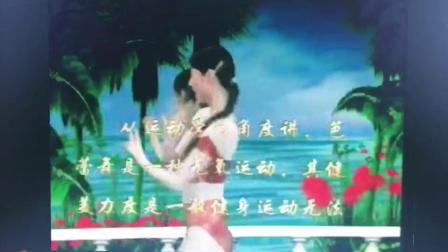 王莹央视芭蕾形体 塑身塑形