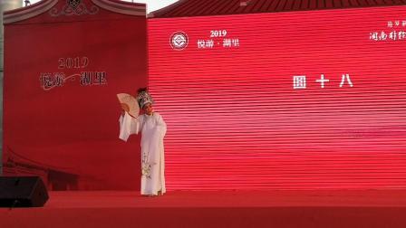 厦门芳草越剧团梁祝《回十八》表演者鲁晶晶老师 唐凌峰
