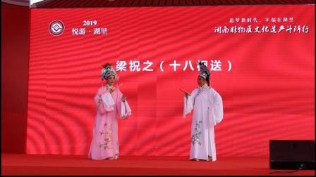 厦门芳草越剧团梁祝《十八相送》表演者鲁晶晶老师