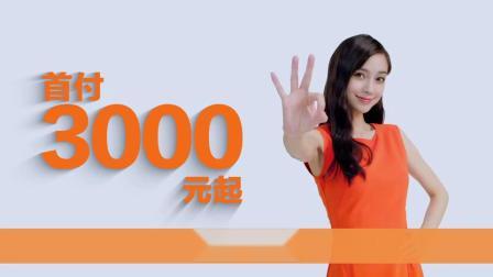 毛豆新车网广告