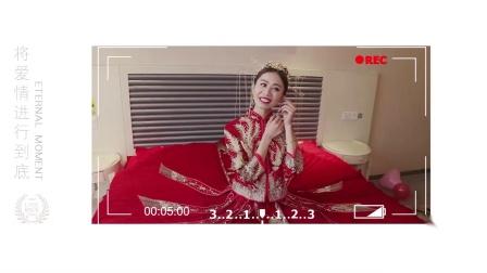 2019.5.1丁强汪淼婚礼电影版