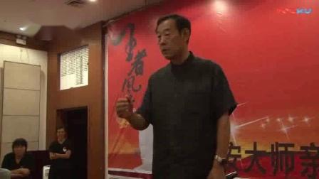 2014年王西安大师高级散手培训班17日-18日动作7-26招式_高清