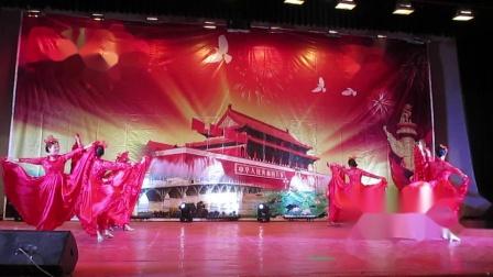 舞蹈《和谐中国》表演:峡江县老年艺术团