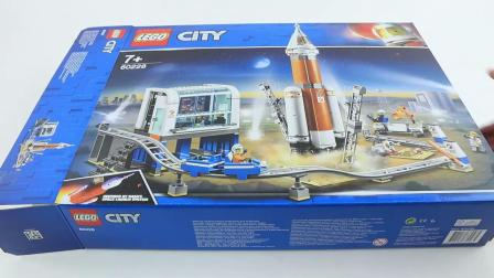 LEGO CITY 60228 Deep Space Rocket and Launch Control Construction