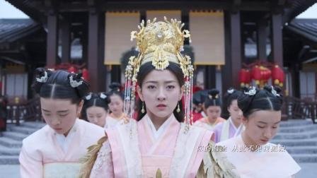 叶炫清 - 归去来兮 (电视剧:《双世宠妃》片尾曲)