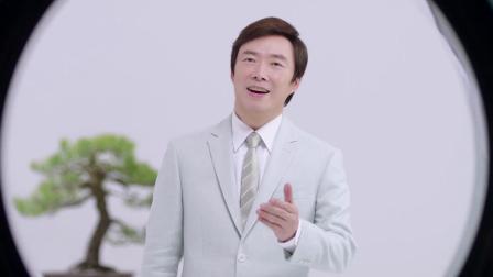 费玉清 - 梦诛缘·锁清秋