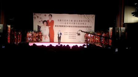 评剧名家李沐阳演唱的《秦香莲》