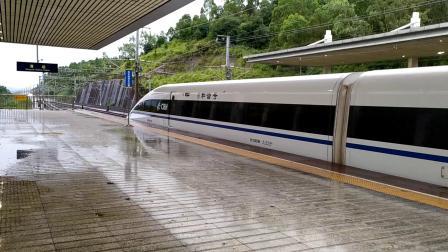 2019年6月23日,G76次(深圳北站—郑州东站)本务中国铁路广州局集团有限公司广州动车段广州南动车运用所CRH380AL-2927清远站发车;G6169通过