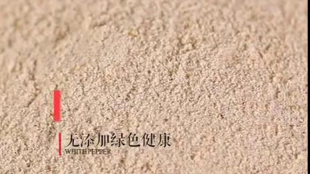 胡椒粉家用散粉白胡椒粒海南特产500g糊椒粉调料批发白胡椒粉